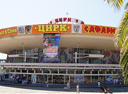 Цирк – запоминающаяся достопримечательность города