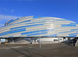 Ледовый стадион Шайба
